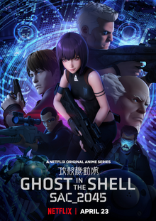 Ghost in the Shell SAC 2045 2020 Netflix Poster