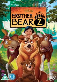 Brother Bear 2006 DVD Cover