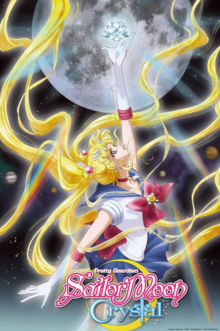 Sailor Moon Crystal 2015 Poster