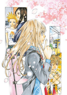 Your lie in April 2016 Blu-Ray Cover
