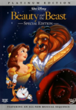 Beauty and the Beast 1991 DVD Cover