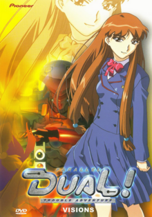 Dual! Parallel Trouble Adventure 2000 DVD Cover