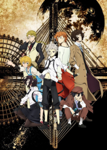 Bungo Stray Dogs 2018 Poster