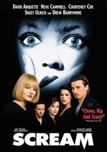 Scream 1996 DVD Cover