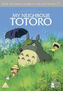 My Neighbor Totoro 1988 DVD Cover
