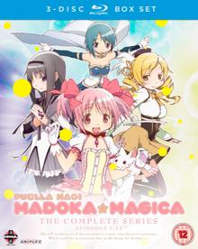 Puella Magi Madoka Magica 2012 DVD Cover