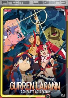 Gurren Lagann 2008 DVD Cover