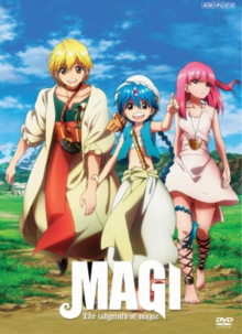 Magi The Labyrinth of Magic 2013 DVD Cover