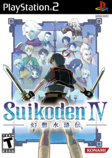 Suikoden IV 2005 Game Cover