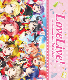 Love Live! The School Idol Movie 2016 Blu-Ray Cover