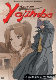 Kaze no Yojimbo 2004 DVD Cover