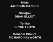 Rurouni Kenshin ep12 Dub Credits 2