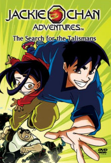 Jackie Chan Adventures 2000 DVD Cover