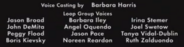 Two Lovers 2008 ADR Credits