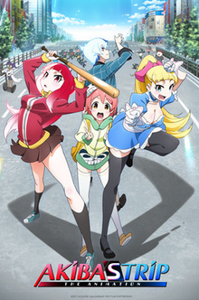 Akiba's Trip The Animation 2017 Poster