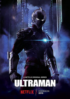 Ultraman 2019 Netflix Poster