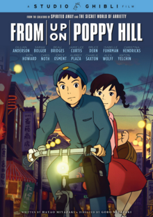 From Up on Poppy Hill 2013 DVD Cover