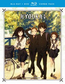 Hyouka 2017 Blu-Ray DVD Cover
