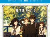 Hyouka (2017)