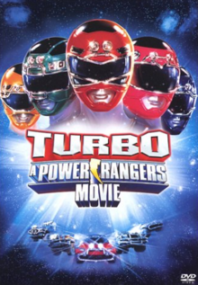 Turbo A Power Rangers Movie 1997 DVD Cover