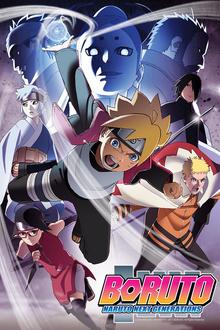 Boruto Naruto Next Generations 2018 Poster