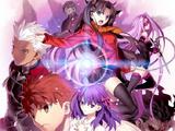 Fate/stay night The Movie: Heaven's Feel I. presage flower (2018)