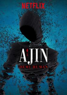 Ajin Demi-Human 2016 Poster