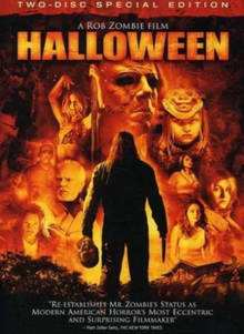 Halloween 2007 DVD Cover