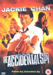 The Accidental Spy 2002 DVD Cover