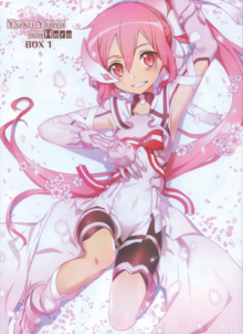 Yuki Yuna is a Hero 2015 Blu-Ray DVD Cover