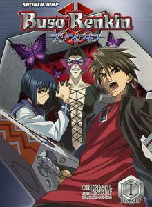 Buso Renkin 2008 DVD Cover