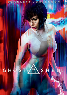 Ghost in the Shell 2017 DVD Cover