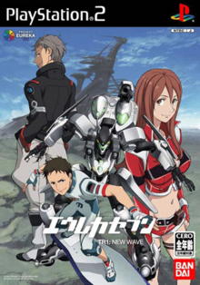 Eureka Seven vol.1 The New Wave 2006 Game Cover