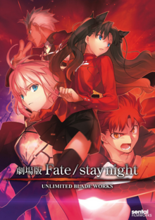 Fate stay night Unlimited Blade Works 2012 DVD Cover