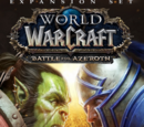 World of Warcraft: Battle for Azeroth (2018)