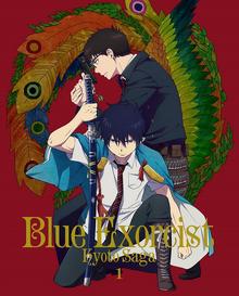 Blue Exorcist Kyoto Saga 2017 Blu-Ray Cover