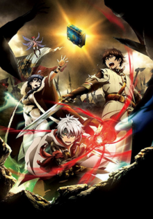 Chain Chronicle 2017 Poster