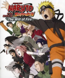 Naruto Shippuden The Movie The Will of Fire 2012 DVD Cover