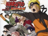 Naruto Shippuden The Movie: The Will of Fire (2012)