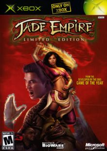 Jade Empire 2005 Game Cover