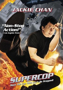Supercop 1996 DVD Cover