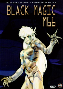 Black Magic M-66 1995 DVD Cover