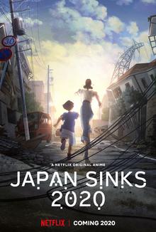 Japan Sinks 2020 2020 Netflix Poster