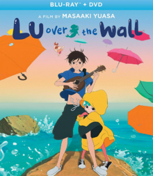 Lu over the Wall 2018 Blu-Ray DVD Cover