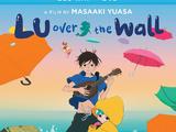 Lu over the Wall (2018)