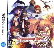 Luminous Arc 2 2008 Game Cover