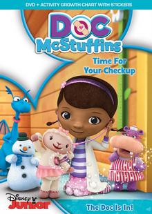 Disney Doc McStuffins 2012 DVD Cover