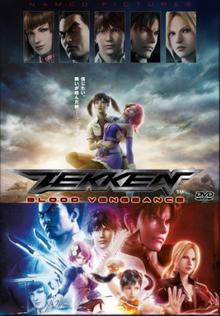 Tekken Blood Vengeance 2011 DVD Cover