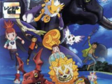 Digimon: Battle of Adventurers (2005)