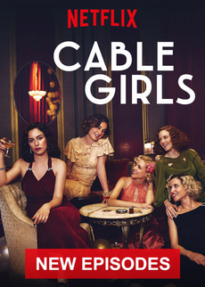 Cable Girls 2017 Netflix Poster